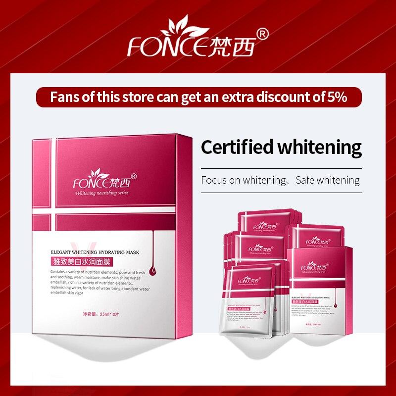 Korean Skin Care VC Skin Whitening Mask Fade Freckle Remover Dark Spotted Stain Silk Face Mask Moisturizing Brighten 10 Piece