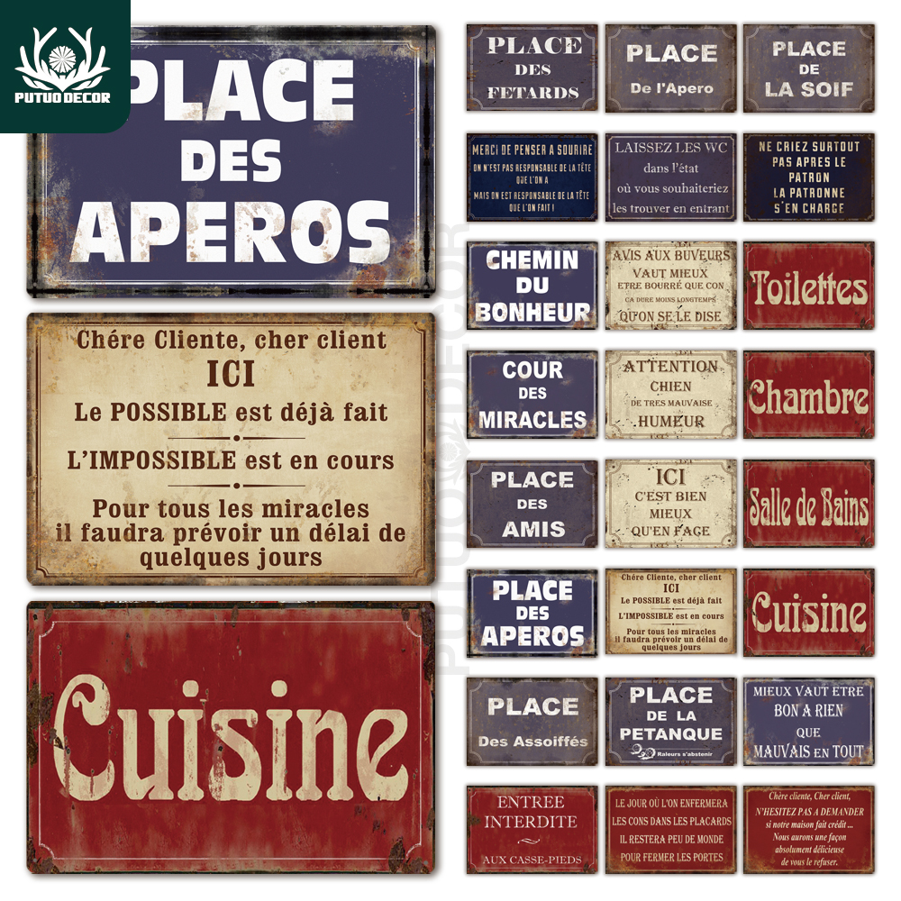 Place Des Aperos Plaque Metal Vintage French Retro Metal Tin Sign Bar Pub Club Wall Decor Iron Painting Decorative Plate(China)