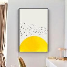Тысячи белый и желтый Цвет животных холст птиц wall art Печать