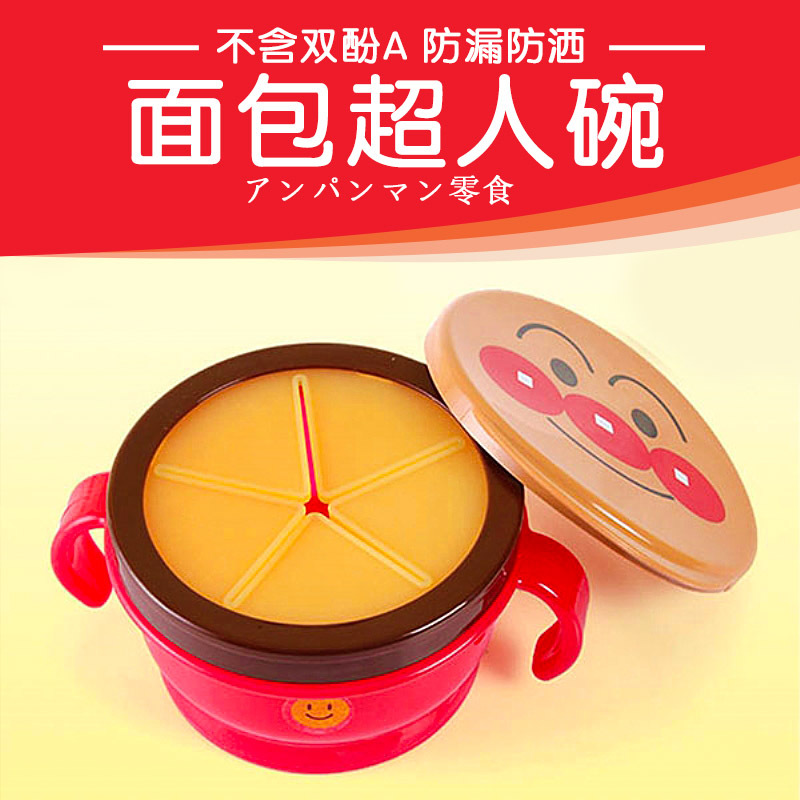 Bread Superman Baby Infant Snack Box Portable Nursing Snack Cup Solid Food Bowl With Lid Anti-Spill Tank