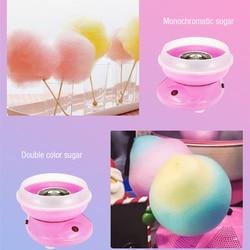 Elektryczna DIY słodka maszyna do waty cukrowej przenośna bawełniana maszyna do waty cukrowej dziewczyna chłopiec prezent dzień dziecka maszyna Marshmallow w Maszynka do popcornu od AGD na
