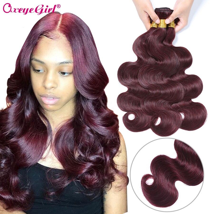 Oxeye Girl #99J Burgundy Body Wave Bundles 3/4 Brazilian Hair Weave Bundles Wine Red Colored Human Hair Bundles Non Remy Hair