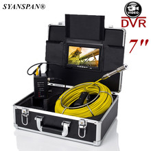 SYANSPAN 20M/50M/100M 7-дюймовый монитор IP68 трубопроводная Инспекционная камера 23 мм 8 Гб SD-карта и DVR Vedio промышленная эндоскопическая камера