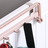1pc Automatic Folding Cupboard Rack with Hooks Kitchen Back Door Towel Drying Hanger for Storage Sundries