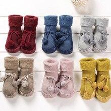 Носки-тапочки для маленьких детей; теплая Вельветовая обувь для малышей; нескользящая обувь для малышей и носки