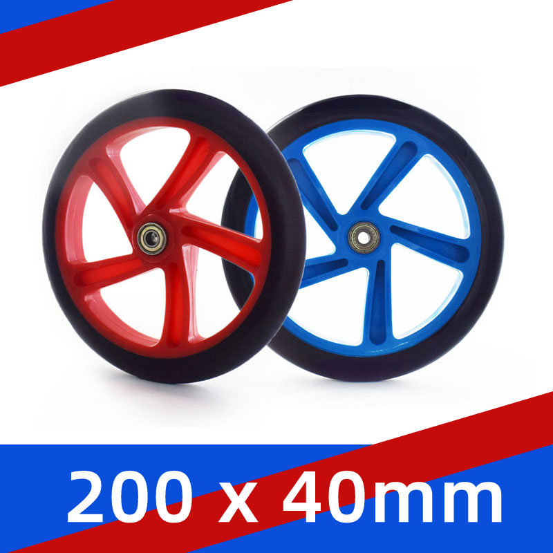 20CM Blue Big Wheel Scooter Wheels Durable 20cmX4cm Red PU Elastic Anti-Vibration Skating 200mm Diameter Cart Wheels ABEC7