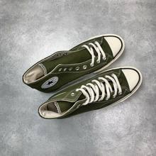 Primavera nueva grueso zapatillas de deporte zapatos de los hombres zapatos vulcanizados zapatos de lona impermeable de los hombres ocasionales zapatillas de deporte par Unisex más de 35-45 Tenis Fila