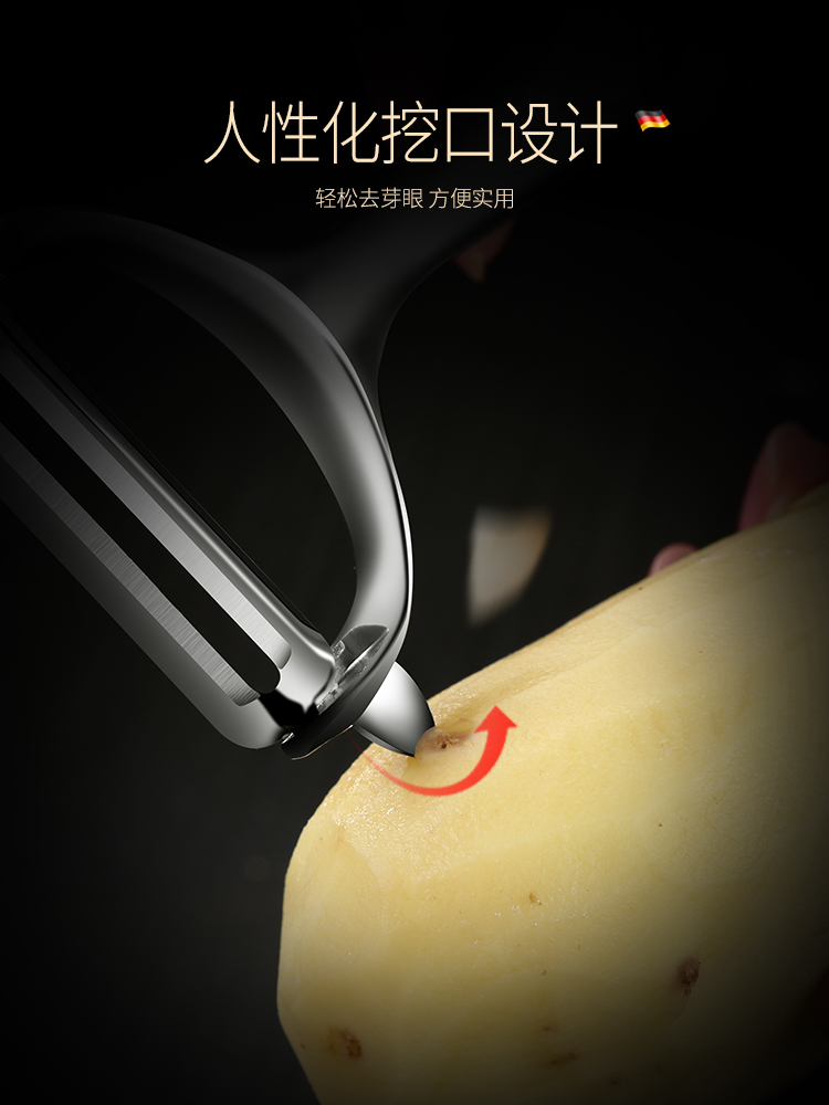 304 Stainless Steel Peeler Multi-function Melon Peeling Knife Anti-slip Kitchen Accessories