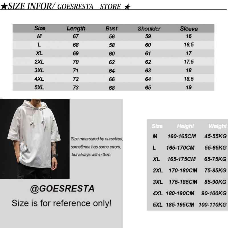 2020 여름 캐주얼 오버 사이즈 후드 티 셔츠 남성 코튼 하라주쿠 패션 크레인 프린트 티셔츠 일본 Streetwear Men Clothin