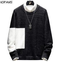 ICPANS Hip hop Sweater Cotton Loose Streetwear Oversized O-Neck Mens Casual Pullover Autumn 2019 New Personality Patchwork