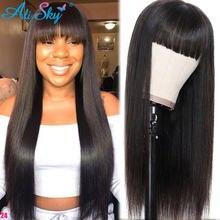 Прямые парики ali sky из человеческих волос с челкой парик полностью
