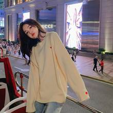Осенне зимний японский пуловер однотонный теплый свитер вязаный