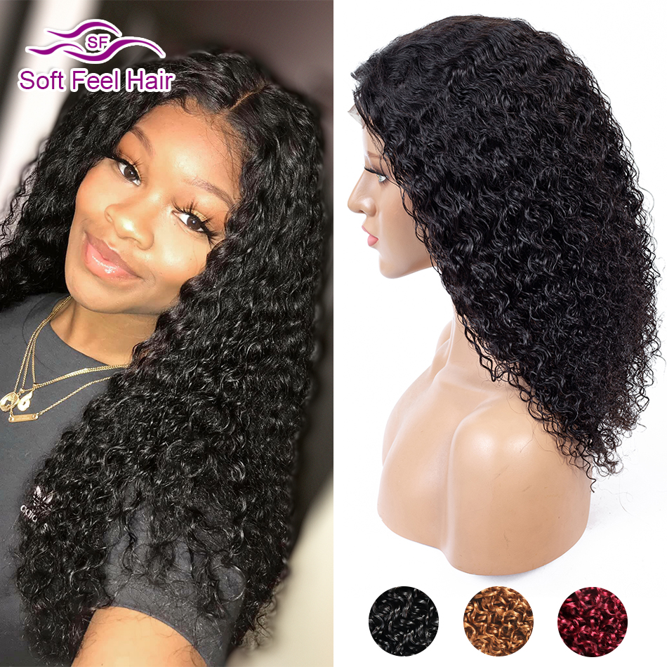 Soft Feel Hair 4*4 Ombre Lace Closure Wig Remy Human Hair Closure Wigs For Black Women Burgundy Brown Brazilian Kinky Curly Wig
