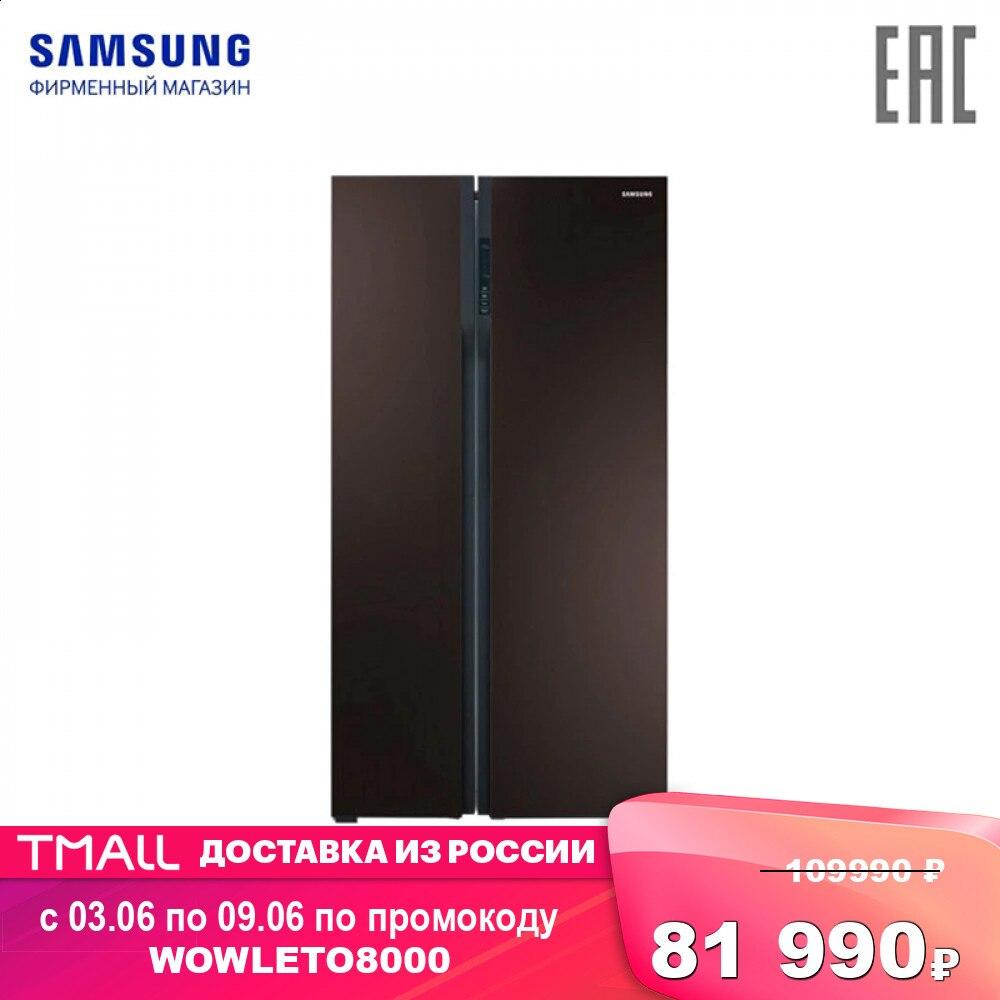 Холодильник Samsung RS552NRUA9M/WT|Холодильники|   | АлиЭкспресс