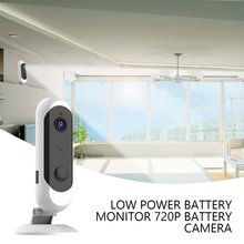 Plug-In Free Camera Wireless Camera Low Power Battery Monitor High Definition Night Vision Intelligent Equipment