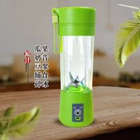 Mini elétrico Seis Folha Xícara de Suco Extrator De Suco Juicer Household Portátil Multi funcional Copo Logotipo Personalizável|Espremedores| |  -