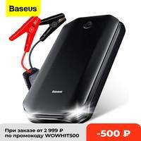 Baseus Car Jump Starter Power Bank 12V dispositivo di avviamento automatico 800A Booster per Auto batteria avviamento di emergenza Buster Jumper Start