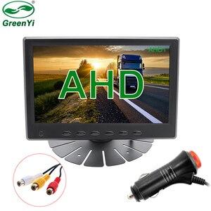 2020 New HD AHD 7 Inch 1024x600 Digital IPS Screen Brightness 500CD/M2 AHD Car Monitor For Parking Assistance Camera System(China)