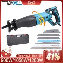 往復鋸ハンドソーサーベルはシエラsabel 710ワット/900ワット/1050ワット/1200ワット金属木工肉骨パイプ切断鋸刃キット
