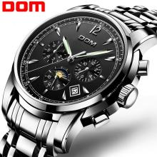 Mechanical Watches Sport DOM Watch Men  Waterproof Clock Men