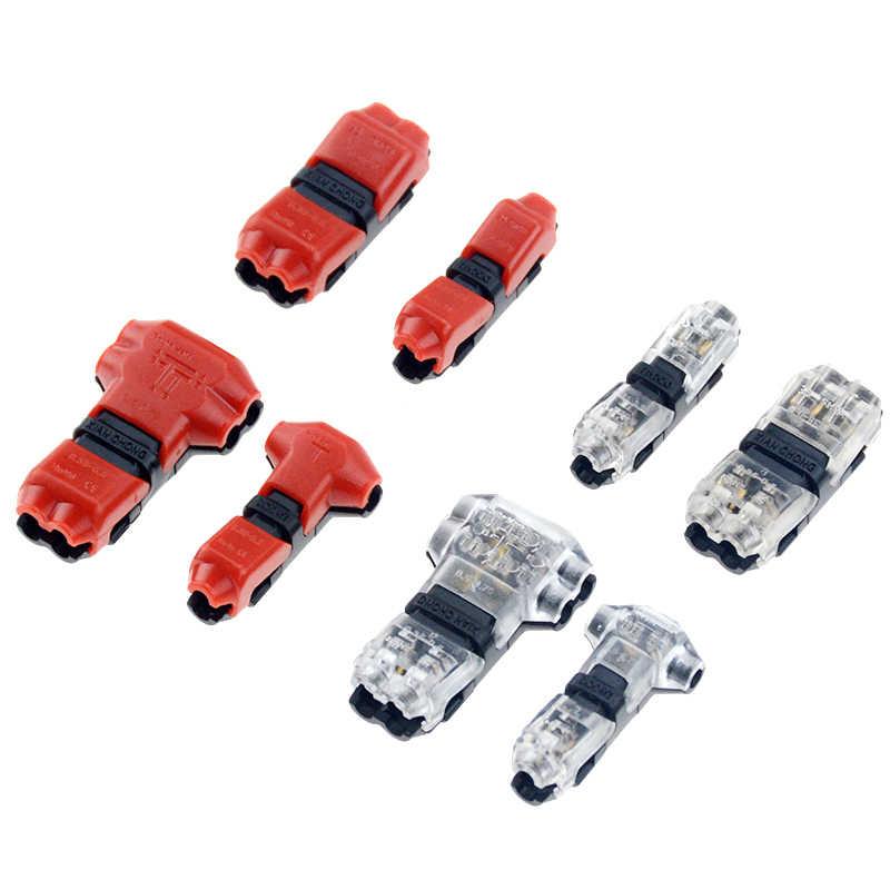 5 adet H tipi T tipi 1Pin 2Pin Scotch kilidi hızlı eklemeli kablo konnektörler terminaller için sıkma elektrikli araba ses 24-18AWG tel seti