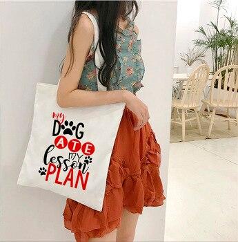 Fun Teacher Gift for Teacher Dog Ate Lesson Plan Printed Canvas Bag Teacher Tote Bags Book Bag Teacher Appreciation фото