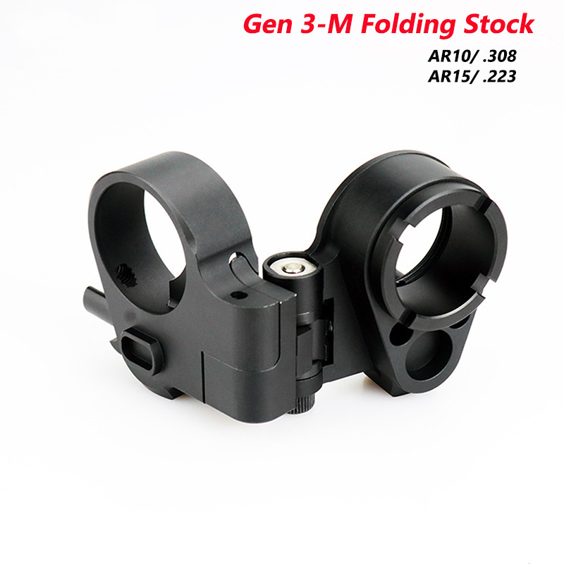 Drop Shipping Folding Rear Adapter Fold Nut Ring+Tactical AR Folding Stock Adapter AR-15 AR-10 Rifle Set Ups Hunting Accessories