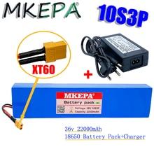 10S3P 36V22Ah 18650 перезаряжаемый литиевый аккумулятор 10S3P 500 Вт Высокая мощность 22000 мАч большая емкость с разъемом BMS + XT60 + зарядным устройством