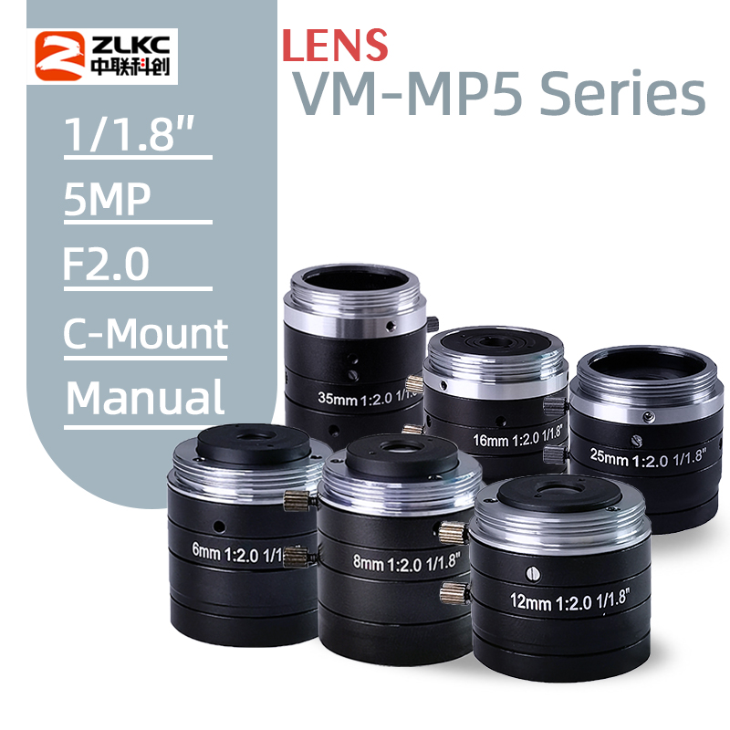 5MP Manual Iris Lens 4mm 6mm 8mm 12mm 16mm 25mm 35mm 50mm 75mmFixed Focal F2.0 1/1.8Inch C Mount Lightweight Machine Vision Lens