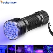 UV Flashlight 21LED 12LED UV Light 395-400nm LED UV Flashlights linterna torch Ultraviolet Black Light lamp