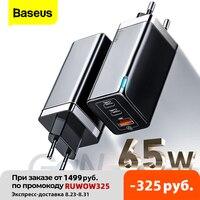 Baseus GaN 65W USB C Ladegerät Schnell Ladung 4,0 3,0 QC 4,0 QC PD 3,0 PD USB-C Typ C schnelle USB Ladegerät Für iPhone 12 Pro Max Macbook