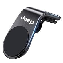 Metal magnético suporte do telefone do carro para jeep cherokee rene clipe de ventilação de ar montagem ímã suporte móvel gps exibição ventilação de ar do carro titular