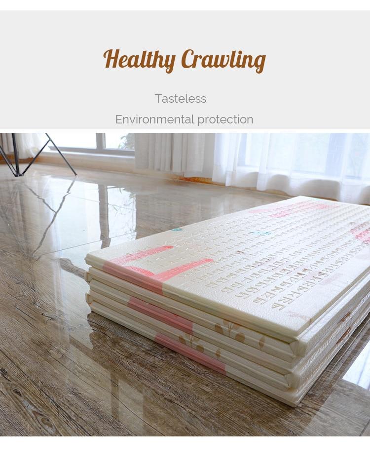 Hd18096ee6de043b8a6cd4ea66a6ebb6dc XPE Environmentally Friendly Thick Baby Crawling Play mat Folding Mat Carpet Play Mat For Children's Mat Kid Rug Playmat