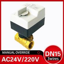 3 ходовой Электрический моторизованный водяной клапан dn15 с