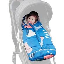 Спальный мешок детский спальный коляска подушка для сиденья