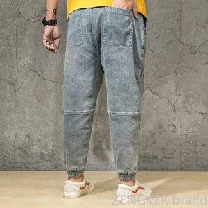Image 5 - Wiosenny i jesienny kolor światła dżinsy męskie duże rozmiary luźne szarawary japońskie trendy spodnie do kostek spodnie wiązane 46
