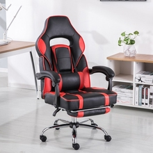 High Quality Wcg Chair Mesh Computer Chair Lacework Office Chair Lying And Lifting Staff Armchair With Footrest excellent quality luxury pregnant women lying sleeping chair office chair foldable small in volume free dhipping