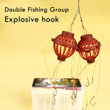 Explosive Hook Fishing Group 2PCS/Box Fishing Tackle Chub Monsters River Fishing Squid Explosion Hooks Tools With 7 Hooks Tackle new automatic fishing double hook explosive hook handy fishing tackle fishing tackle