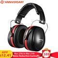 Mpow SNR 34 дБ шумоподавление защитные наушники для ушей Защита слуха мягкая пена с сумкой для переноски для детей взрослых Съемник