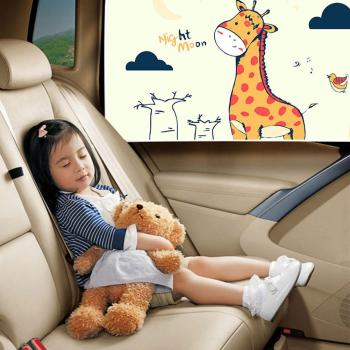 Cartoon UV Protector Car Front Rear Window Sunshade Magnetic Shield Curtain image