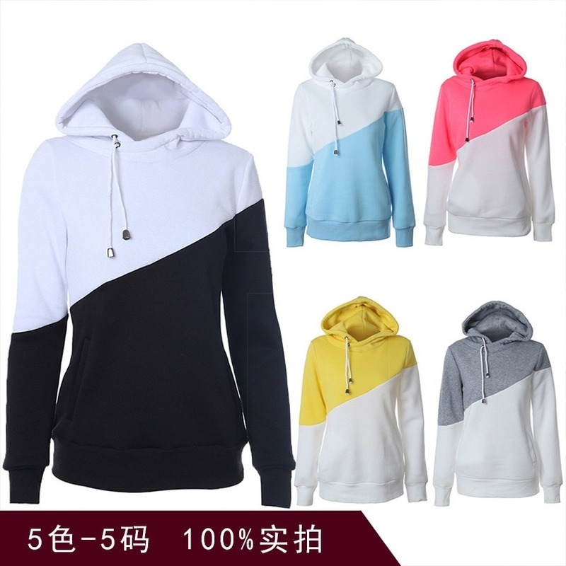 European and American women's sportswear color matching drawstring hooded pullover pocket long sleeve jacket for women
