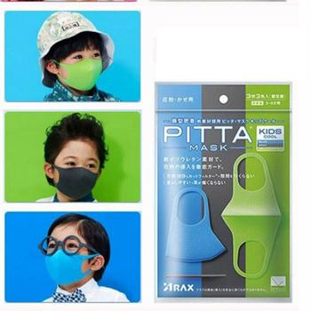 3Pcs / Set Child Face Mask With Masks Filter Pads For Boy And Girl Kids Pm2.5 Smoke Pollution Earhook Washable Mask