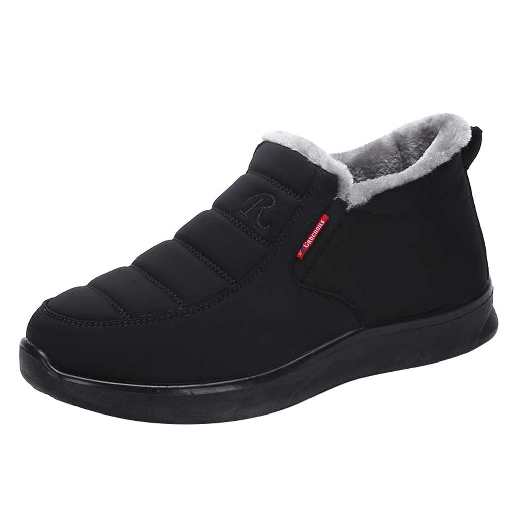 Plush Outdoor Booties Non slip Shoe