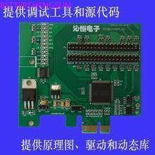 Pcie  board CH368  board evaluation board PCIe bus to 32-bit local bus