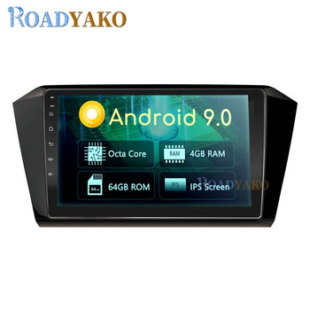 10.1'' Android For Volkswagen Magotan 2017-2019 Stereo Car Radio магнитола Video player Navigation GPS Autoradio Car panel 2 Din image