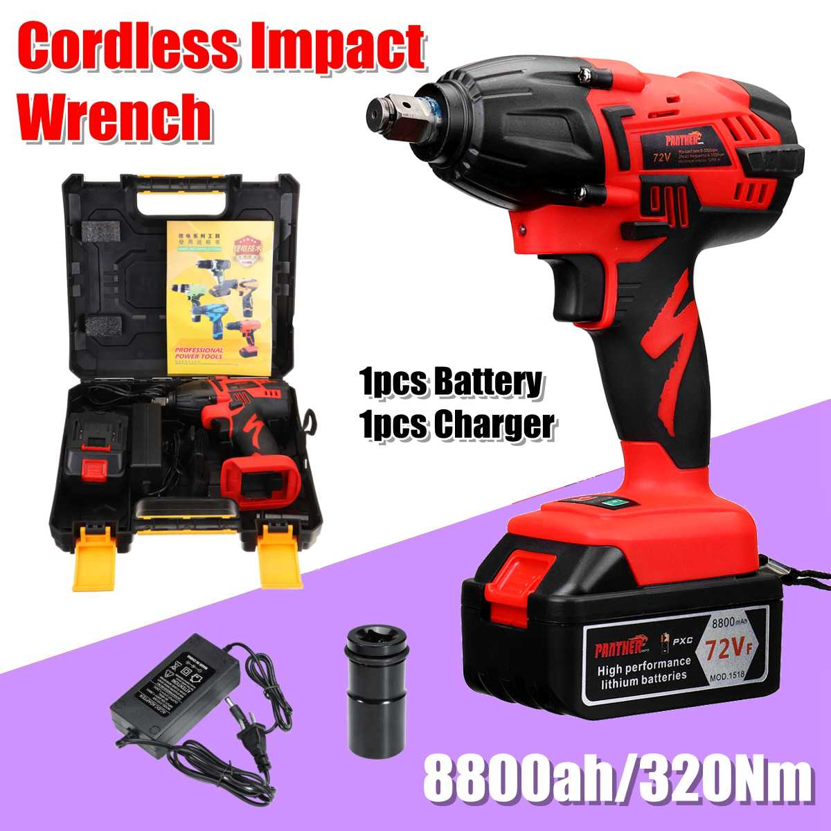 72V 320Nm 8800mah Electric Rechargeable Brushless Impact Wrench Cordless 1/2 Socket Wrench Power Tool For Makita Battery