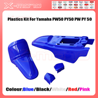 Motorcycle Motorbike Plastic Fend Cover Kit Set for PW50 PY50 PW PY 50 Etc Motorcycle Accessories