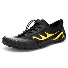 Акватуфли унисекс быстросохнущие кроссовки для плавания детей