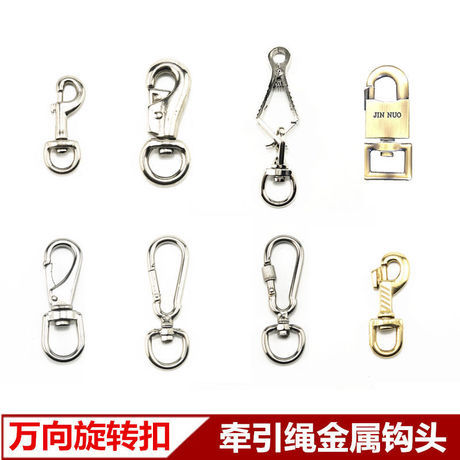 Pet Traction Rope Metal Head Copper Hooks Cattle Hook Rotating Hook Universal Swivel Hook Dog Chain Lock Stainless Steel Hook