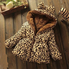 Kids Girls Coat Winter Baby Girl Clothes Cotton Little Long Puffer  Brown Leopard Thicken Winter Windproof Warm Hooded Jacket brand baby infant girls fur winter warm coat 2018 cloak jacket thick warm clothes baby girl cute hooded long sleeve coats jacket